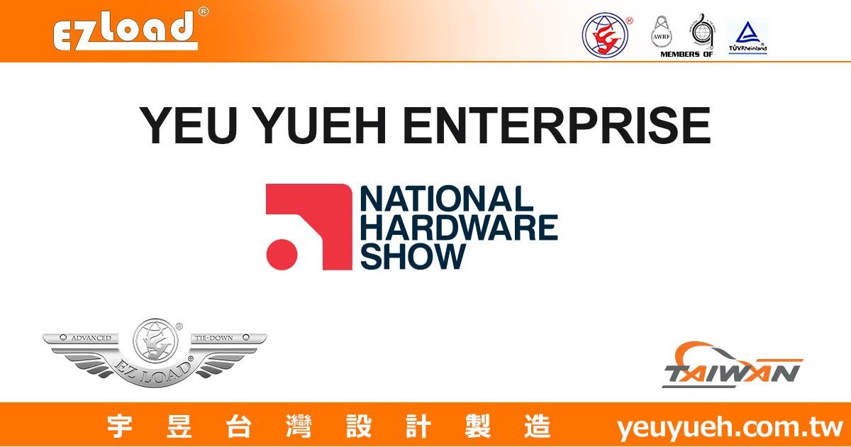2019 National Hardware Show in Las Vegas