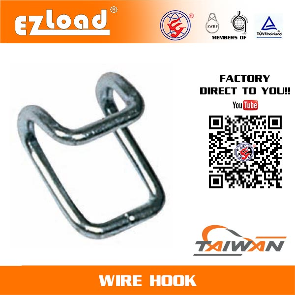 1 inch Wire Hook